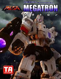 toys alliance mas 02 megatron teaser transformers