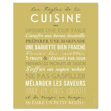 affiches cuisine les règles de la cuisine stickers affiches et tableaux déco