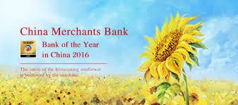 support 馗ran bureau china merchants bank home