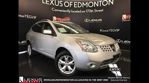 silver nissan rogue 2016 used 2008 silver nissan rogue awd sl walkaround review ponoka