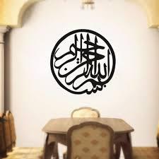 Muslim Home Decor by Online Get Cheap Muslim Art Art Aliexpress Com Alibaba Group