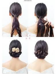 Einfache Hochsteckfrisurenen Selber Machen Kurze Haare by Kurze Haare Frisur Tutorial