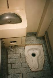 How Do You Spell Bidet Toilet Islamic Rules For Toilet Etiquette