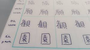 japanese polyglot plotting page 2