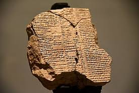 gilgamesh flood myth wikipedia mesopotamian myths wikipedia