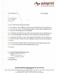pankajshukla org appreciation letters
