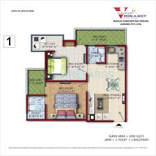 2 bhk 1050 sq ft apartment for sale in vedantam minaret at rs