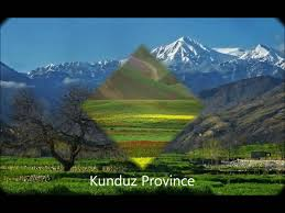 afghanistan beautiful landscape youtube