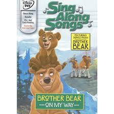 brother bear sing dvd target