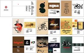 portfolio design pdf pdf portfolio a photo on flickriver