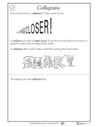24 best second grade images on pinterest second grade writing