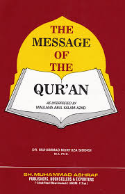 the message of the qur an by muhammad asad the message of the qur an sufi books of broken hill
