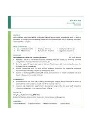 hr generalist job description recruiting scholarship essay writing