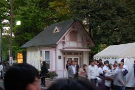 weird house november 2010 big black man in japan bbmij