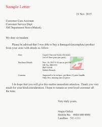 how to write a customer complaint letter cover letter customer