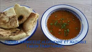 cuisine traditionnelle algeroise chorba algerienne facile et matlou3 traditionnel