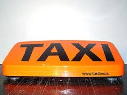 Taxi Light Magnetic Roof Sign Taxi Light Taxi Lamp Taxi Sign All For Taxi