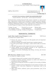 example of resume accounting resume for your job application