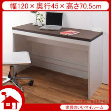Computer Desk Systems Kagu 11myroom Rakuten Global Market Flat Screen Computer Desk