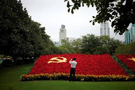 china u0027s communist party makes final preparations for key congress