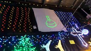 animated christmas pictures with music ne wall