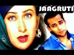 salman khan biography in hindi language jaagruti movie salman khan at young age salman khan and karishma