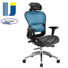 5892axs alu ergo mesh office chair with headrest aluminum lumbar