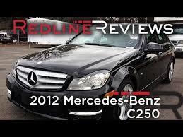 mercedes c250 reviews 2012 mercedes c250 review walkaround exhaust test drive