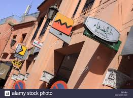 stock bureau maroc moneygram stock photos moneygram stock images alamy