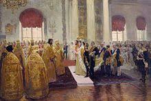 russian wedding russian wedding traditions