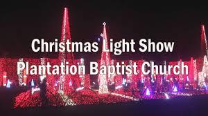 plantation baptist church christmas lights baptist church light show plantation youtube