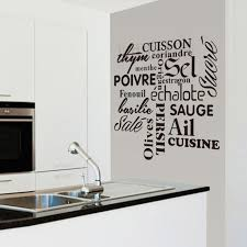 cuisson texte vinyl wall sticker decal removable mural wall