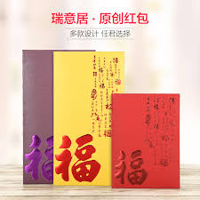 luck envelopes usd 9 06 2018 year of the dog creative personality new year