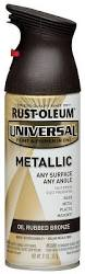 amazon com rust oleum 249131 11 oz universal all surface spray