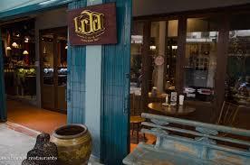 Thai Urban Kitchen Err U2013 Urban Rustic Thai Restaurant In Bangkok Asia Bars