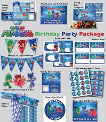 instant dl pj masks birthday party package kit digital jpeg