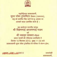 wedding card matter indian wedding card matter in birthday invitation card in