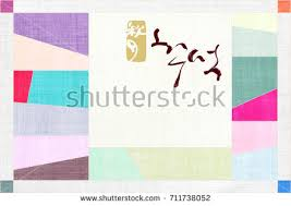 korean stock images royalty free images vectors