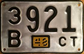 Ct Vanity License Plate Lookup Vehicle Registration Plates Of Connecticut Wikiwand