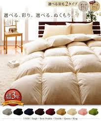 Jersey Knit Comforter Twin Bedroom Microsuede Camel Twin Down Comforter Set Colored King