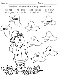 fall themed sight word coloring page homeschool goes geek