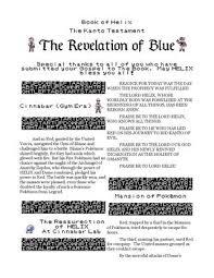 book helix revelation blue phantasrs issuu