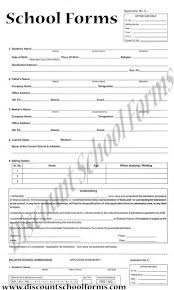 best 20 admission form ideas on pinterest what is non