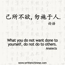 15 best chinese quotes images on pinterest chinese language