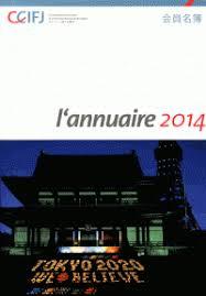 annuaire chambre de commerce l annuaire 2014 de la chambre de commerce et ccifj decitre