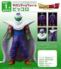 Piccolo Halloween Costume Gigantic Series Dragonball Piccolo Angolz