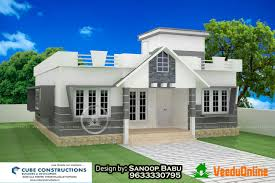 low cost single floor home design 1258 sq ft