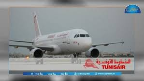 tunisair siege tunisair dévoile 8 nouvelles destinations africaines capradio tn