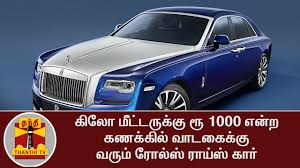 roll royce rent rolls royce car for rent at rs 1000 km special report thanthi