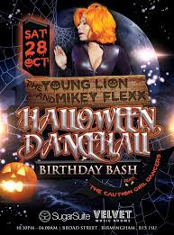 young lion u0026 mikey flexx halloween dancehall birthday bash at